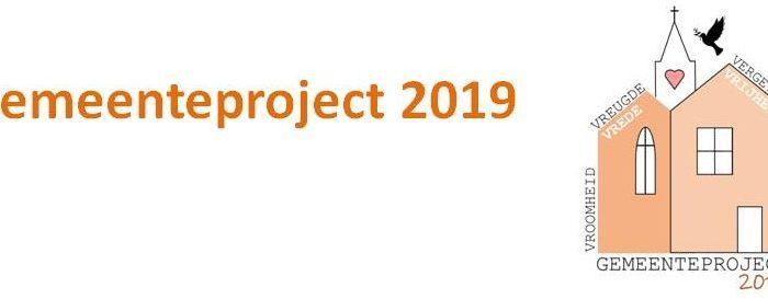 Doe je mee met ons gemeenteproject?